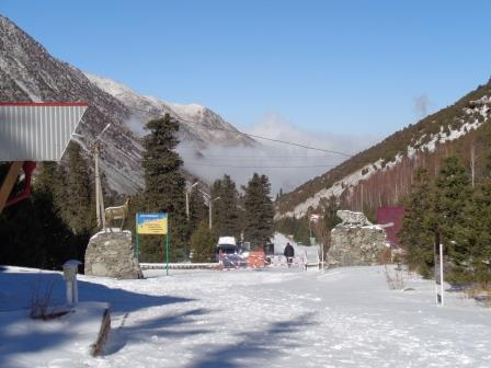 Web-Kyrgystan